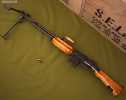 Browning M1918 Automatic Rifle